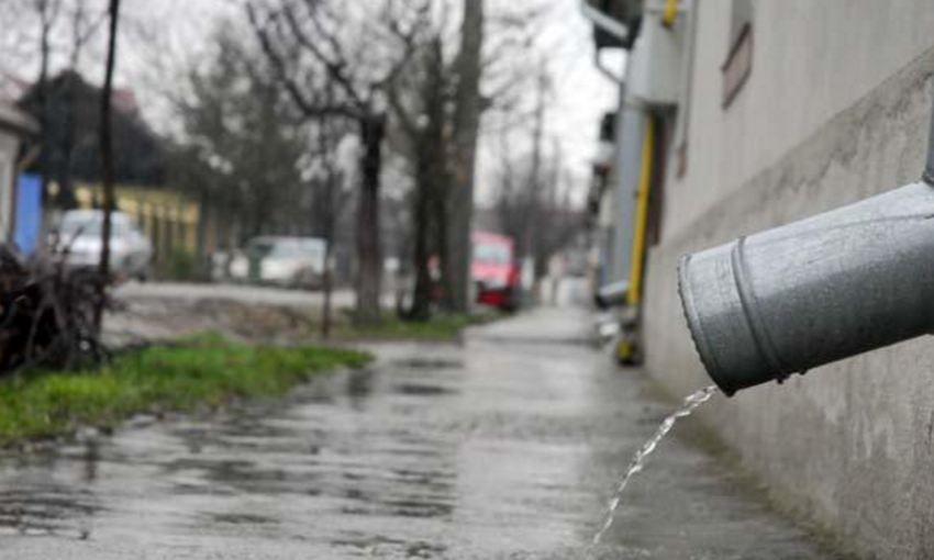 Apa de ploaie